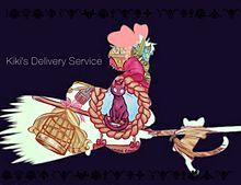 ジブリ 魔女の宅急便 プリ画像