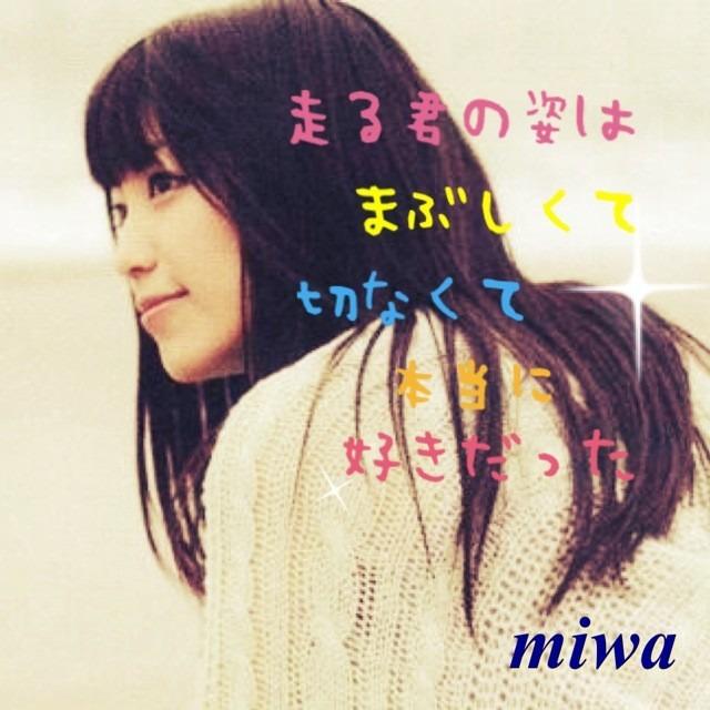 MiWaの画像 p1_19