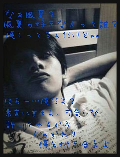 風夏の画像 p1_28