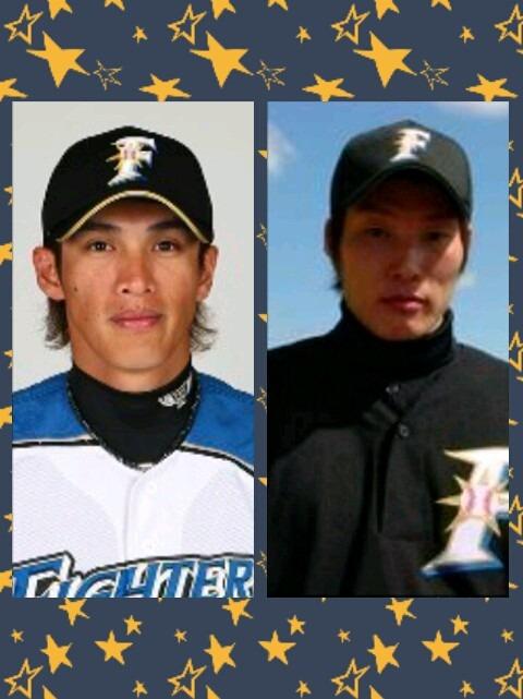 陽岱鋼&糸井嘉男 リク返の画像 プリ画像    完全無料画像検索のプリ画像!