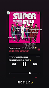 EXILE THE SECOND プリ画像