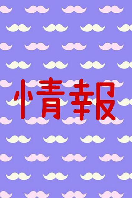 EXILE TAKAHIROの画像 プリ画像