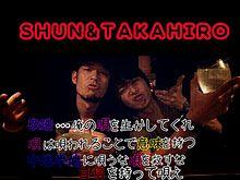 SHUN TAKAHIROの画像(プリ画像)