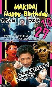 MAKIDAIの画像(プリ画像)