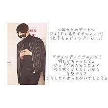 EXOで妄想の画像(プリ画像)