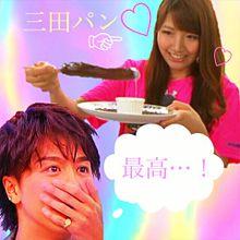 EXILE TAKAHIROの画像(チョコバナナに関連した画像)