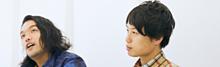 見取り図の画像(大阪に関連した画像)