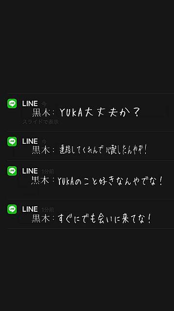 YUKA様からのリクエスト  #ライン加工の画像(プリ画像)