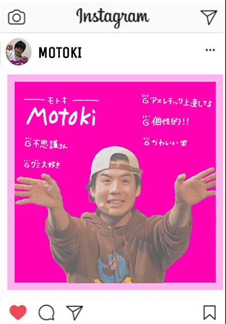 インスタ風モトキの画像(プリ画像)