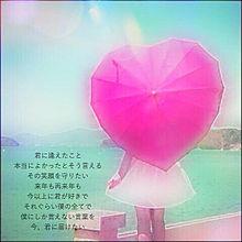 # 君に届けの画像(待ち受け/アイコンに関連した画像)