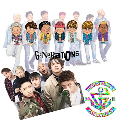 GENERATIONS♡無断転載❌の画像(プリ画像)
