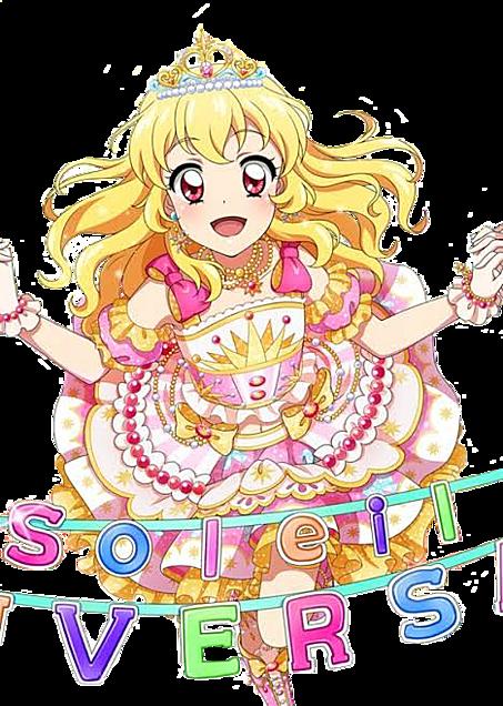 Soleil 星宮いちご 背景透過の画像(プリ画像)