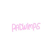 らっどうぃんぷううううすの画像(radwimps ロゴに関連した画像)