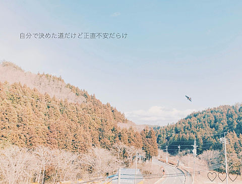 ♡♡♡の画像(プリ画像)