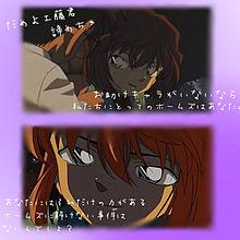名探偵コナン 灰原哀 加工画の画像(灰原哀に関連した画像)