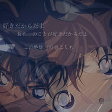名探偵コナン 「瞳の中の暗殺者」 加工画 #2の画像(暗殺者に関連した画像)