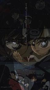名探偵コナン 天国へのカウントダウン 加工画 背景画の画像(天国へのカウントダウンに関連した画像)