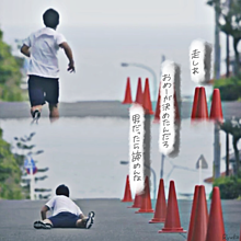 かんたん加工ーGTOーの画像(プリ画像)