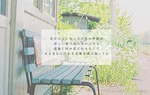 保存はポチの画像(シンプル 待ち受けに関連した画像)