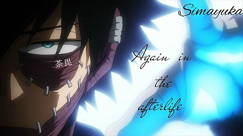 Again in the afterlifeの画像(プリ画像)