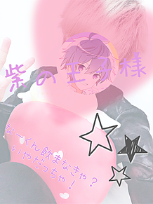 なーくん推しの方へ!!の画像(なーくん推しに関連した画像)