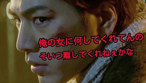臣くん(*^^*)の画像(プリ画像)