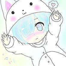 レムちゃんの画像(プリ画像)