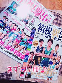 あと1ヶ月箱根駅伝 プリ画像