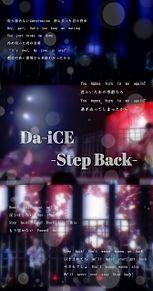Da-iCEの画像(iceに関連した画像)