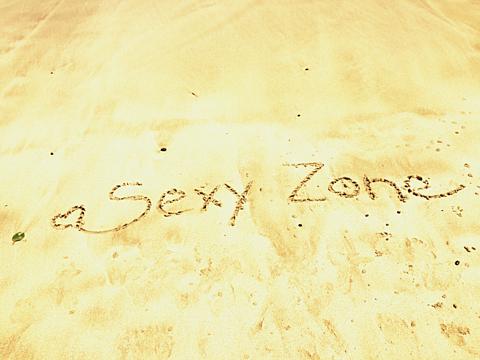 sexyzoneの画像(プリ画像)