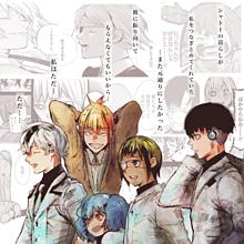 8#東京喰種:re プリ画像