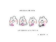 保存→いいね & 保存→画質upの画像(プリ画像)
