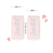 保存→いいね & 保存→画質up プリ画像