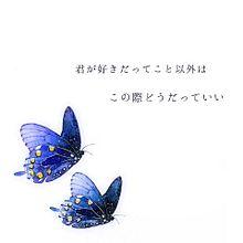 藍色好きさの画像(indigolaEndに関連した画像)
