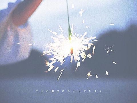 花火の魔法の画像 プリ画像