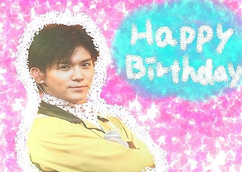 Happy Birthday の画像(プリ画像)