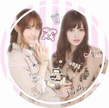 R♡love♡@賢人様リクエスト 白石麻衣 松村沙友里 トプ画の画像(プリ画像)