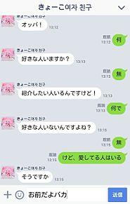 リクエスト!!ㄟ( ・ө・ )ㄏ プリ画像