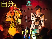 lemon お歌組 プリ画像