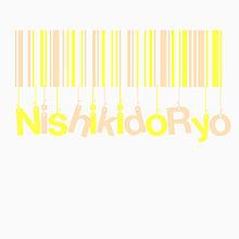 錦戸亮 バーコードの画像(プリ画像)