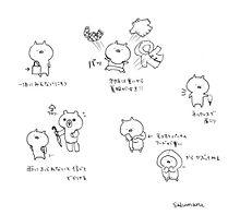うさまる♡♡の画像(うさまるに関連した画像)