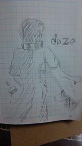 daze  カノ 衣装オリジナル✨