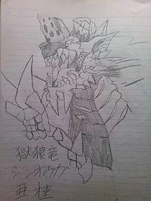 獄狼竜ジンオウガ亜種の画像(プリ画像)