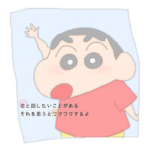 あいうえおんがく♪の画像(プリ画像)