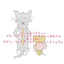 切ない恋の画像(恋愛に関連した画像)