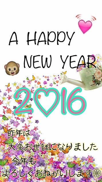 A HAPPY NEW YEAR!の画像(プリ画像)