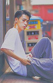 成田凌 プリ画像