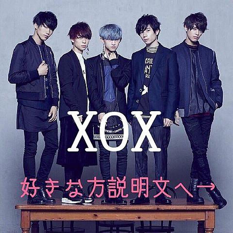 XOX♥の画像(プリ画像)