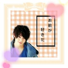 JUMP  加工画♡の画像(プリ画像)