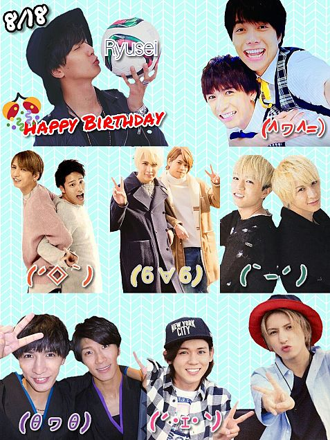 Happy Birthday\(^ω^\)の画像(プリ画像)